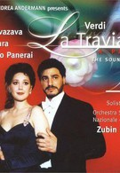 Травиата (2000)