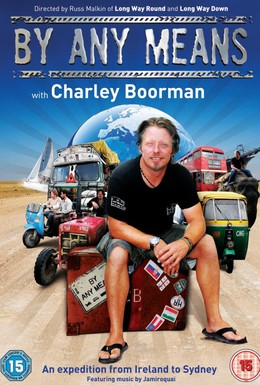 Постер фильма Чарли Бурман: Любыми средствами (2008)