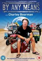 Чарли Бурман: Любыми средствами (2008)
