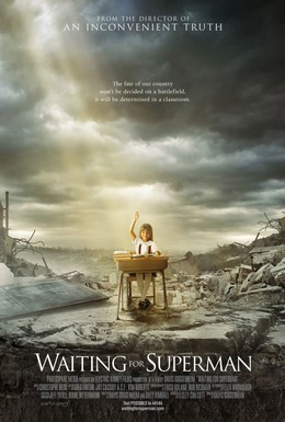 Постер фильма В ожидании Супермена (2010)