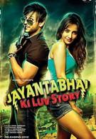 История любви Джаянты Бхая (2013)