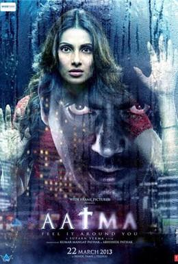 Постер фильма Призрак (2013)