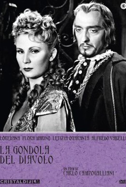 Постер фильма Гондола дьявола (1946)