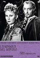 Гондола дьявола (1946)
