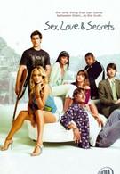 Секс, любовь и секреты (2005)