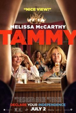 Постер фильма Тэмми (2014)