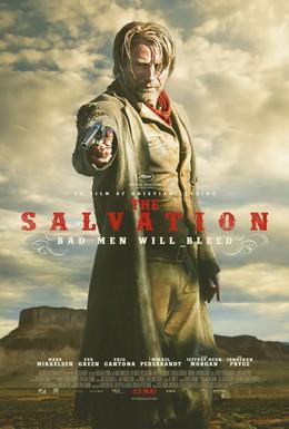 Постер фильма Спасение (2014)