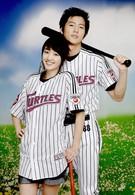 Любовь как бейсбол (2007)