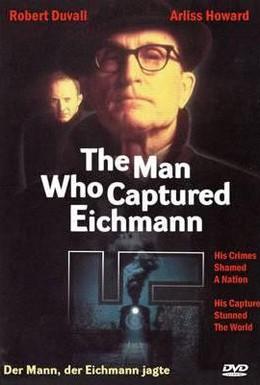 Постер фильма Человек, захвативший Эйхмана (1996)