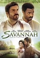 Саванна (2013)