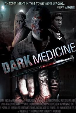 Постер фильма Евгенист (2013)