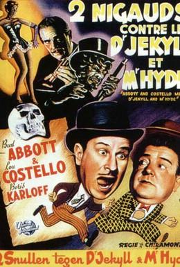 Постер фильма Эбботт и Костелло встречают доктора Джекилла и мистера Хайда (1953)