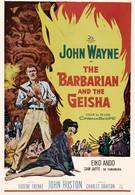 Варвар и гейша (1958)