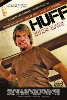 Постер фильма Вспышка гнева (2013)