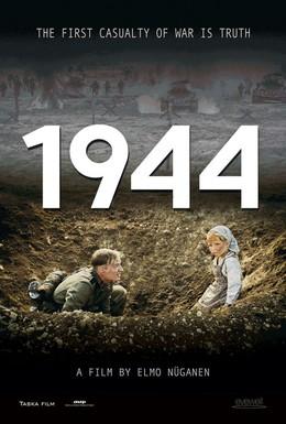 Постер фильма 1944 (2015)