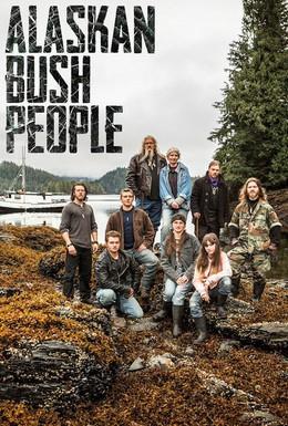Постер фильма Аляска: Семья из леса (2014)