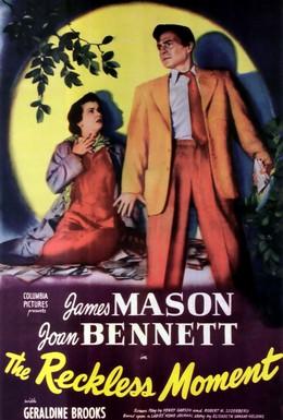 Постер фильма Момент безрассудства (1949)