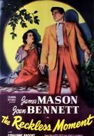 Момент безрассудства (1949)