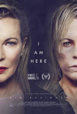 Постер фильма Я здесь (2014)