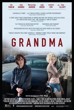 Постер фильма Бабушка (2015)