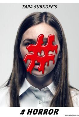 Постер фильма #Хоррор (2015)