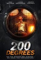 200 градусов по Фаренгейту (2017)