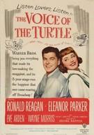 Голос черепахи (1947)