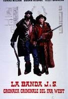 Сонни и Джед (1972)