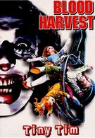 Кровавый урожай (1987)