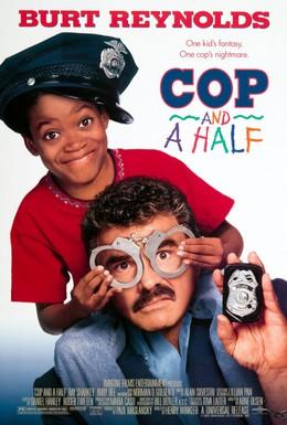 Постер фильма Полицейский с половиной (1993)