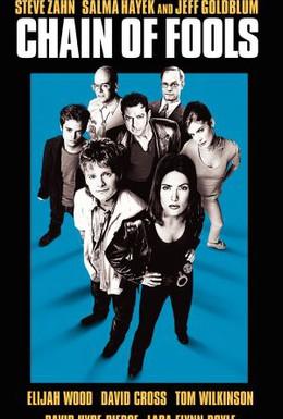 Постер фильма Недотепы (2000)
