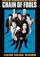 Недотепы (2000)