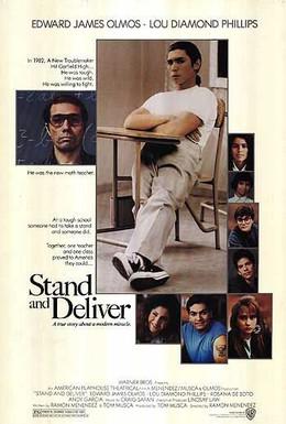 Постер фильма Выстоять и добиться (1988)