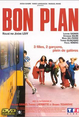 Постер фильма Лакомый кусочек (2000)