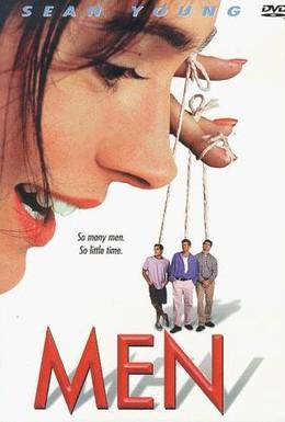 Постер фильма Нимфомания (1997)