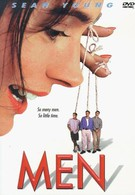 Нимфомания (1997)
