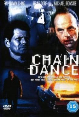 Постер фильма Танец в цепях (1991)