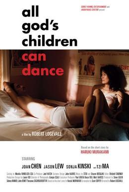 Постер фильма Все дети Бога могут танцевать (2008)
