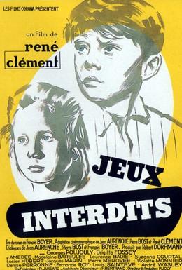 Постер фильма Запрещённые игры (1952)