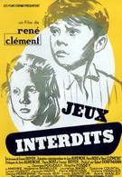 Запрещённые игры (1952)
