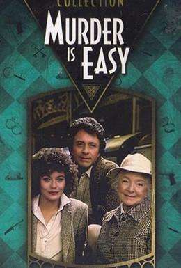 Постер фильма Детективы Агаты Кристи: Простота убийства (1982)