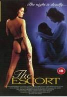 Эскорт (1997)