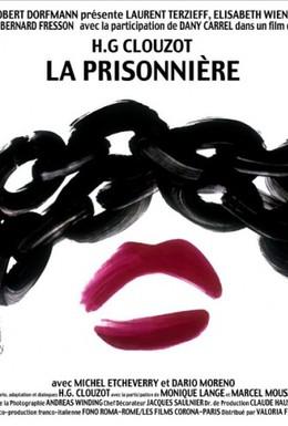 Постер фильма Пленница (1968)