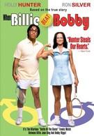 Когда Билли побеждает Бобби (2001)