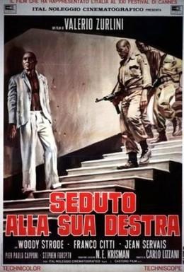 Постер фильма Сидящий справа (1968)