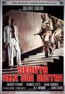 Сидящий справа (1968)