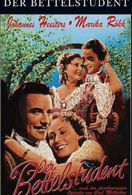 Постер фильма Нищий студент (1936)