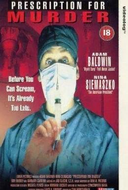Постер фильма Костоправ (1995)