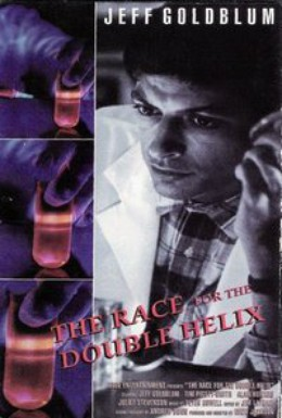 Постер фильма История жизни (1987)