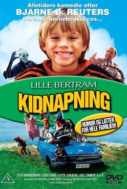 Постер фильма Похищение (1982)